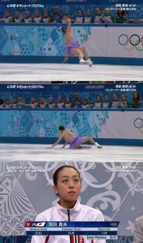 浅田真央(23)トリプルアクセルで着地失敗 暫定16位。ソチ五輪 女子フィギュア  スケート.jpg